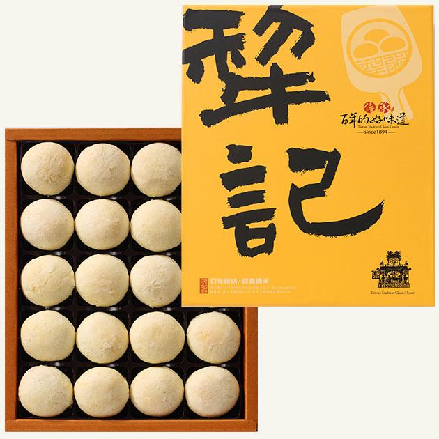 綠豆小月餅 5