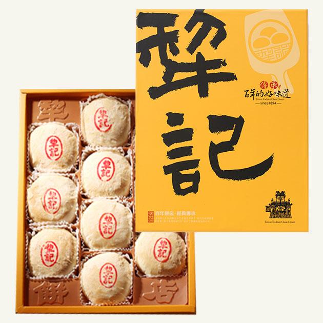 綠豆椪(豆沙魯肉) 4