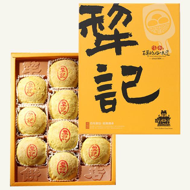 咖哩綠豆椪(咖哩魯肉) 4
