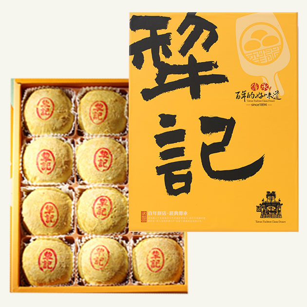 咖哩綠豆椪(咖哩魯肉) 5
