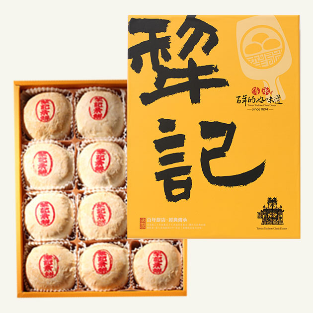 香菇素餅 4