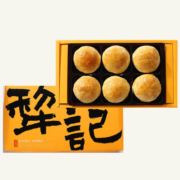 烏豆沙蛋黃酥 2