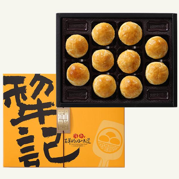 烏豆沙蛋黃酥 3