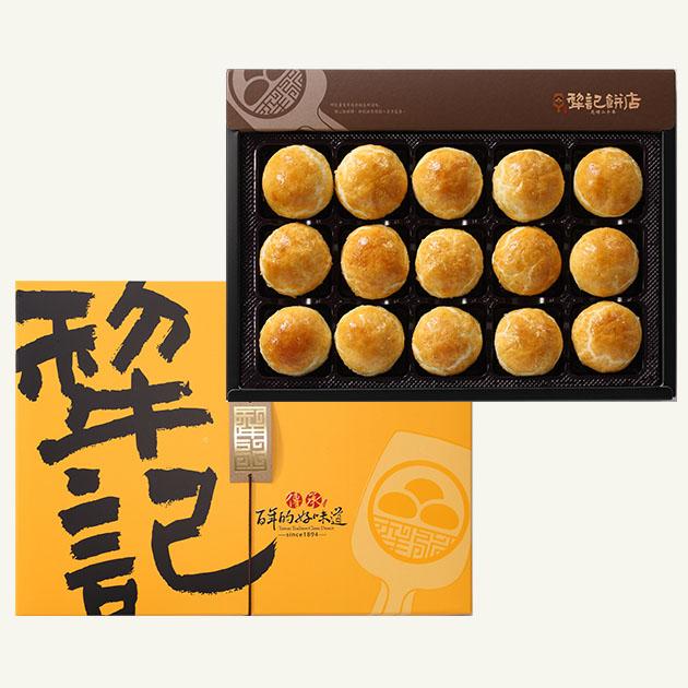 烏豆沙蛋黃酥 4