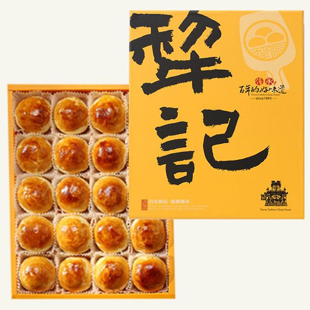 烏豆沙蛋黃酥 5