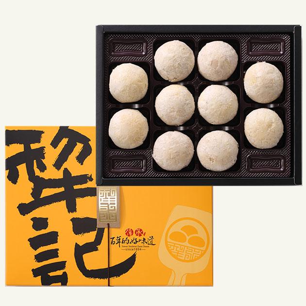 香芋酥 3