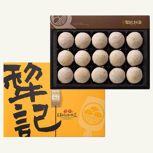 香芋酥 4