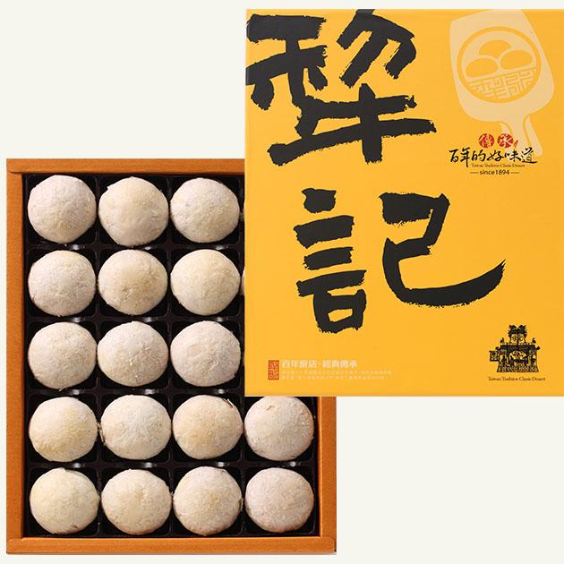 香芋酥 5