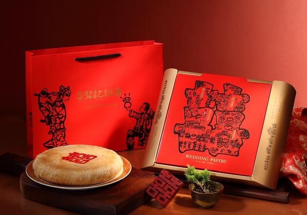 中式大餅 1